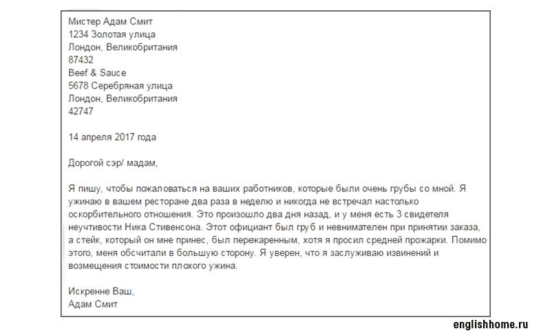 Удостоверение акцепта на оферту