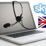 Обучение английскому языку по скайпу, обзор вариантов
